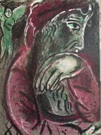 Lithographie Chagall - Job désespéré