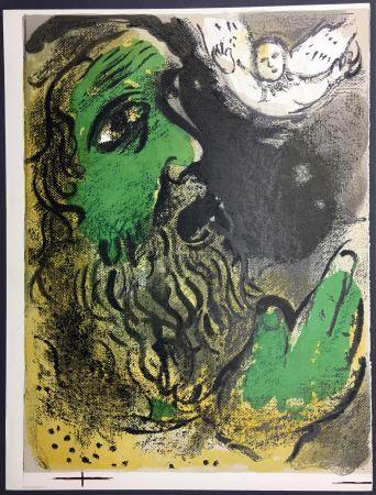 Lithographie Chagall - JOB EN PRIÈRE (Job praying)
