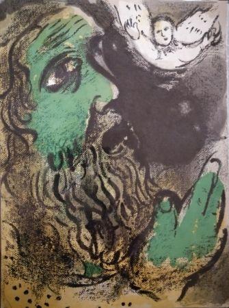 Lithographie Chagall - Job en prière