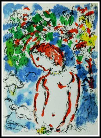 Lithographie Chagall - JOUR DE PRINTEMPS