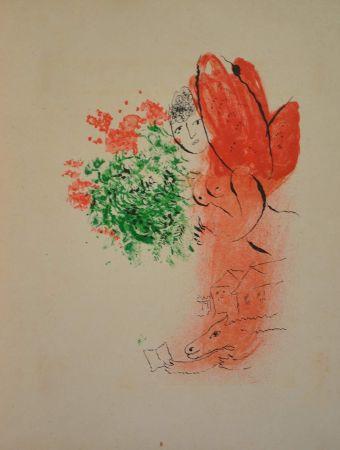 Livre Illustré Chagall - Journal d'un cheval