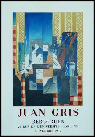 Lithographie Gris  - JUAN GRIS - BERGGRUEN