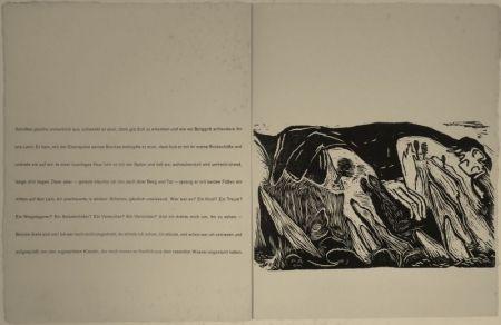 Livre Illustré Maillet - KAFKA, Franz. Die Brücke.