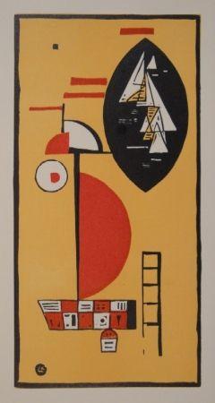 Gravure Sur Bois Kandinsky - Kandinsky