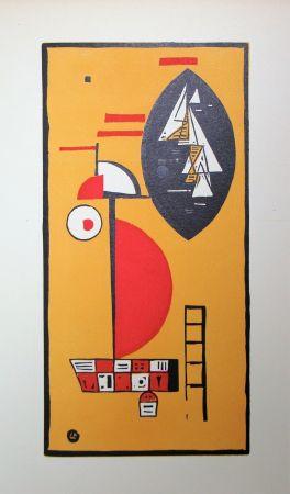 Livre Illustré Kandinsky - Kandinsky by Will Grohmann