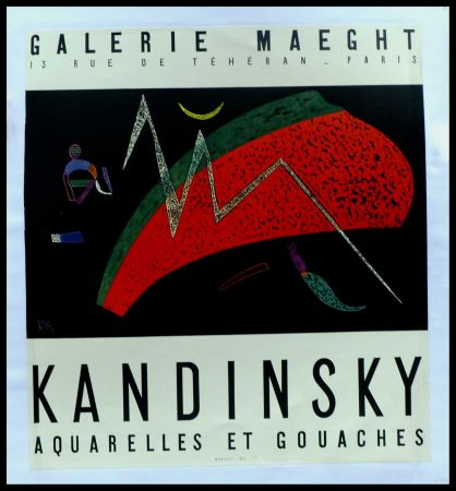 Affiche Kandinsky - KANDINSKY GALERIE MAEGHT AQUARELLES ET GOUACHES