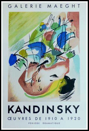 Affiche Kandinsky - KANDINSKY GALERIE MAEGHT IMPROVISATION ABSTRAITE