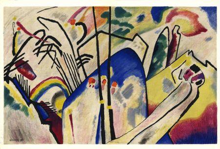 Livre Illustré Kandinsky - KANDINSKY. Période dramatique 1910-1920. Juillet 1955. DERRIÈRE LE MIROIR N° 77-78.