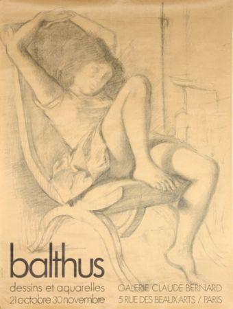 Offset Balthus - Katia dans un Fauteuil