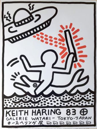 Offset Haring - Keith Haring 'Galerie Watari' 1983 Plate Signed Original Pop Art Poster