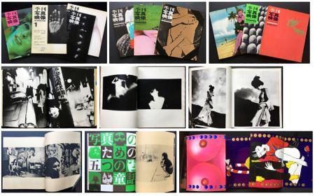 Livre Illustré Araki - KIKAN SHASHIN EIZO (THE PHOTO IMAGE).  Complete set. Araki, Hosoe, Moriyama, fukase