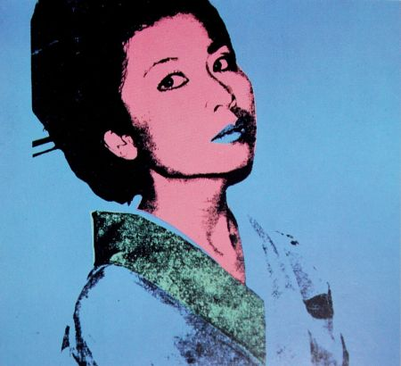 Sérigraphie Warhol - Kimiko (FS II.237)