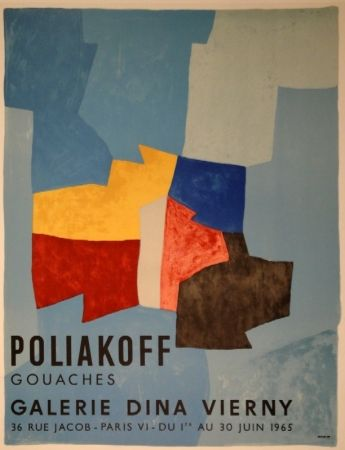 Lithographie Poliakoff - Komposition in Blau, Gelb und Rot / Composition bleue, jaune et rouge / Composition in blue, yellow and red