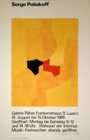 Lithographie Poliakoff - Komposition in Gelb / Composition jaune / Composition in yellow