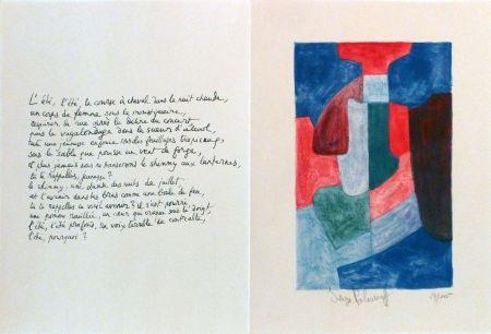 Lithographie Poliakoff - L'été Compositon bleue, verte et rouge