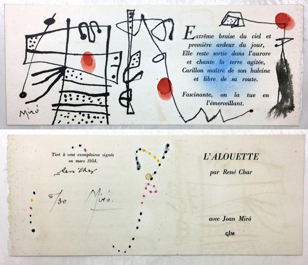 Livre Illustré Miró - L' ALOUETTE (The Lark). Poème de René Char enluminé à l'encre et à la gouache par Miró