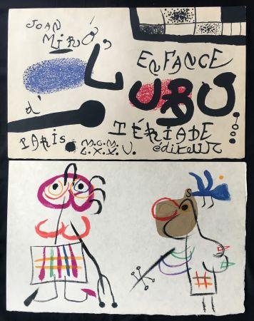 Lithographie Miró - L' ENFANCE D' UBU (Suite complète. Tériade 1975)