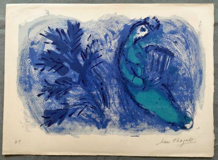 Lithographie Chagall - LA BIBLE : Moïse. Couverture pour Verve 33/34 (1956).