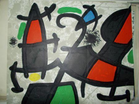 Lithographie Miró - La Fusée