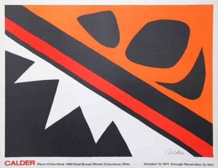 Affiche Calder - La grenouille et cie