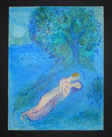 lithographie de marc chagall la le on de phil tas sur amorosart. Black Bedroom Furniture Sets. Home Design Ideas