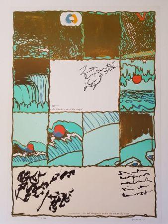 Lithographie Alechinsky - La liberté c'est d'être inégal