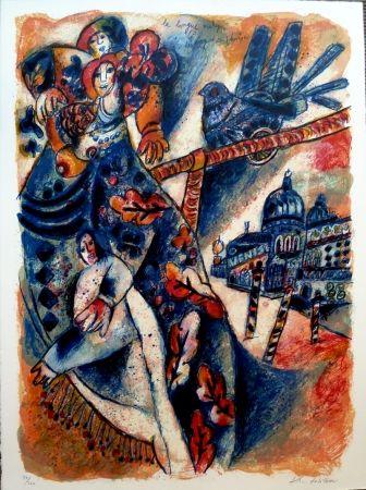Lithographie Tobiasse - La Longue Mélopée des Vases de Venise