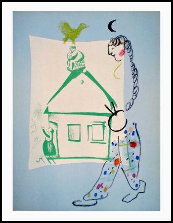 Lithographie Chagall - LA MAISON DE MON VILLAGE