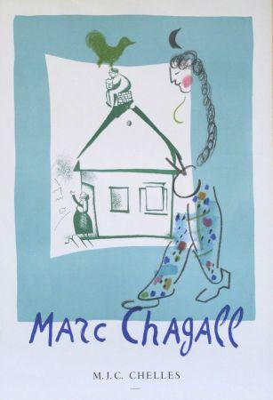 Aucune Technique Chagall - '' La Maison de mon Village '' - CHELLES