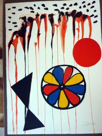 Lithographie Calder - La Mousson