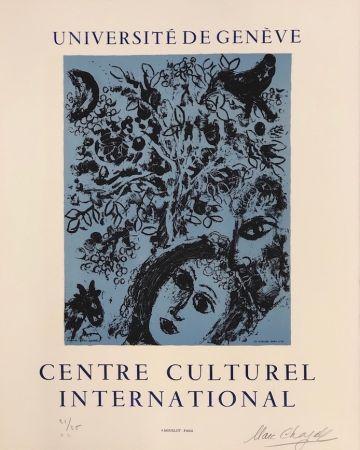 Lithographie Chagall - La pareja delante del árbol
