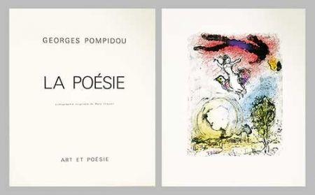 Livre Illustré Chagall - La poésie