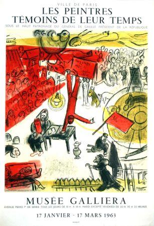 Lithographie Chagall - La Revolution  Les Peintres Temoins de Leur Temps