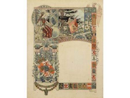 Aucune Technique Grasset - La royauté espagnole / The Spanish Royalty