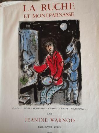Affiche Chagall - La Ruche - affiche
