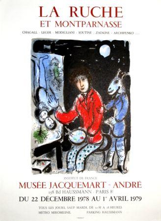 Lithographie Chagall - La Ruche et Montparnasse