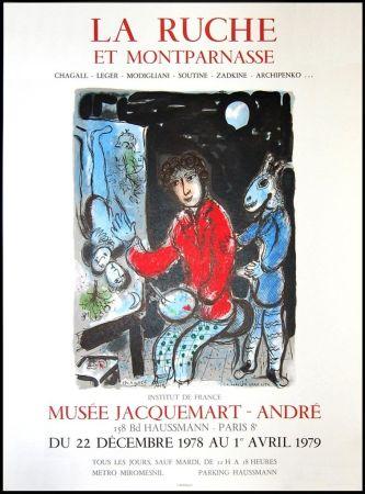 Affiche Chagall - La Ruche et Montparnasse