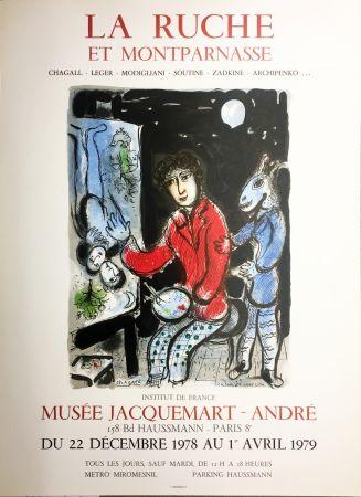 Lithographie Chagall - LA RUCHE ET MONTPARNASSE. Affiche en lithographie  par C. Sorlier (1978).