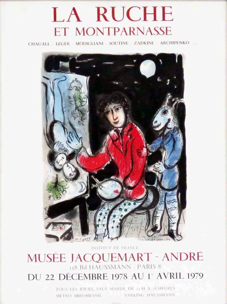 Lithographie Chagall - '' La Ruche Montparnasse ''