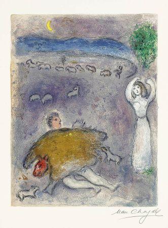Lithographie Chagall - La Ruse de Dorcon (Dorcon's Strategy)