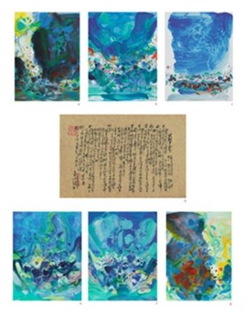 Livre Illustré Chu Teh Chun  - La saison bleue