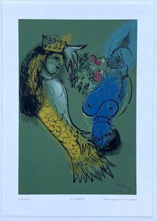 Gravure Sur Bois Chagall - La Sirène