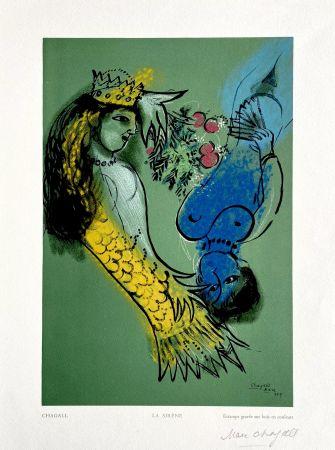 Gravure Sur Bois Chagall - La Sirene