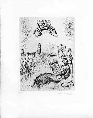 Gravure Chagall - La Tour Du Roi David
