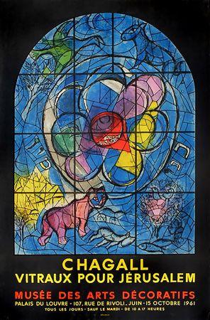 Affiche Chagall - LA TRIBU DE BENJAMIN (Musée des Arts Décoratifs - Paris, 1961). Tirage original.