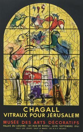 Lithographie Chagall (After) - LA TRIBU DE LEVI