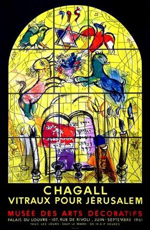 Affiche Chagall - LA TRIBU DE LEVI (Musée des Arts Décoratifs - Paris, 1961). Tirage original.