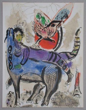 Lithographie Chagall - La Vache Bleue