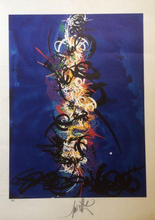 Lithographie Moretti - La valse à Mille temps