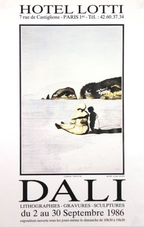 Offset Dali - L'Adoulesccence